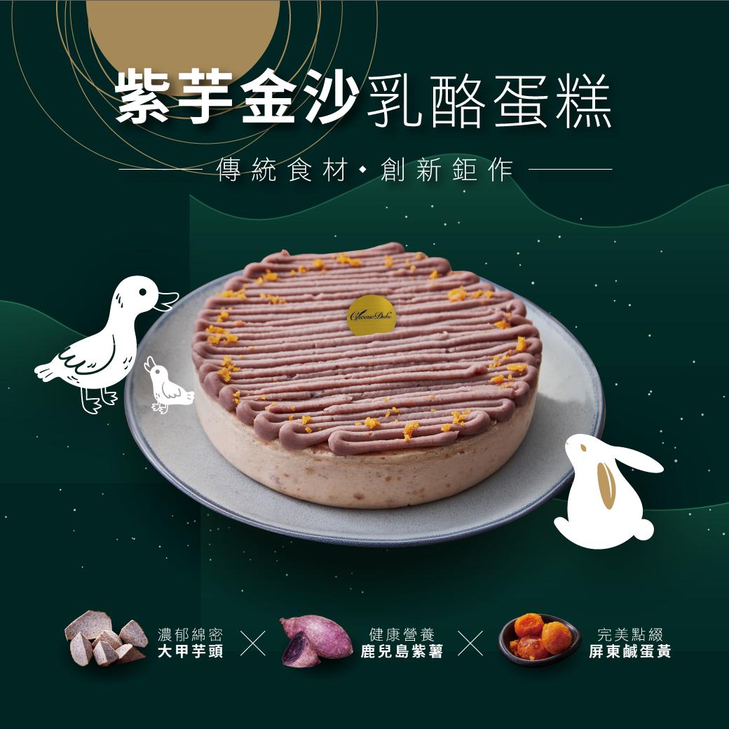 2019中秋禮盒推薦